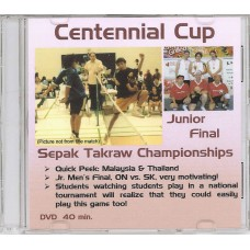 DVD: Centennial Cup, Jr Boy's Gold Medal Match